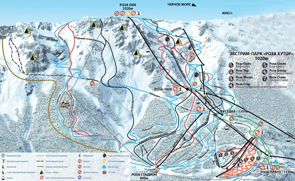 Схема трасс горнолыжного курорта Роза Хутор