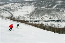 Горнолыжные курорты Урала