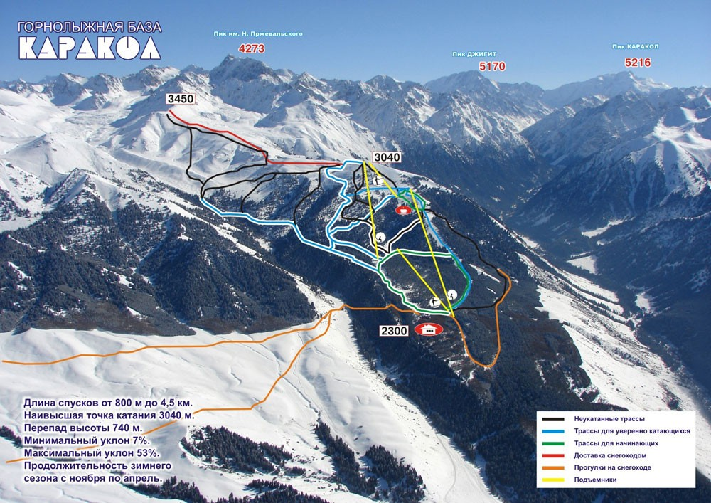 Схема трасс горнолыжного курорта Каракол