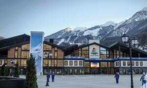 Цены и услуги курорта «Альпика Сервис»