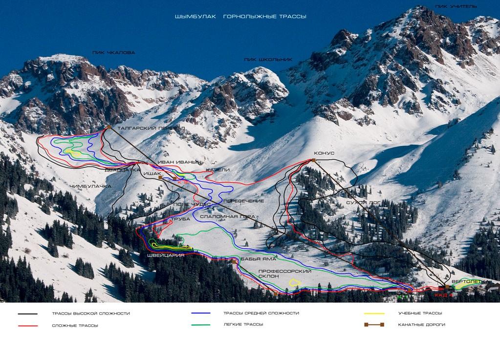 Схема трасс горнолыжного курорта «Чимбулак»