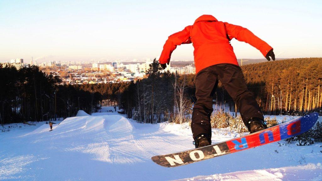 Екатеринбург — горнолыжный курорт Уктус