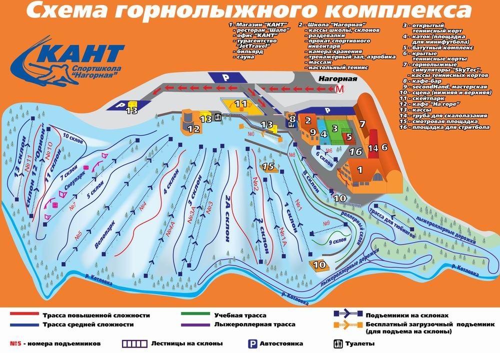 Схема трасс горнолыжного комплекса Кант