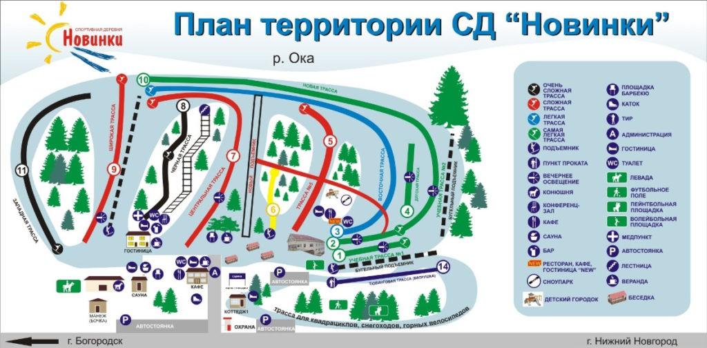 Схема трасс горнолыжного комплекса «Новинки»