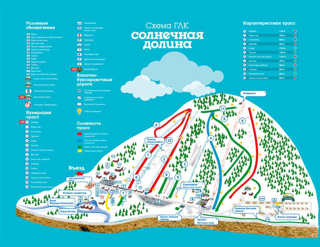 Карта трасс горнолыжного курорта Солнечная долина в Миассе
