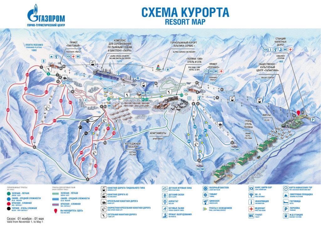 Карта трасс горнолыжного центра «Газпром»