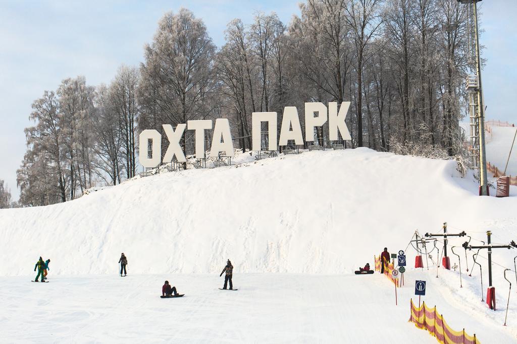 "Горнолыжный курорт ""Охта Парк"" в Санкт-Петербурге"