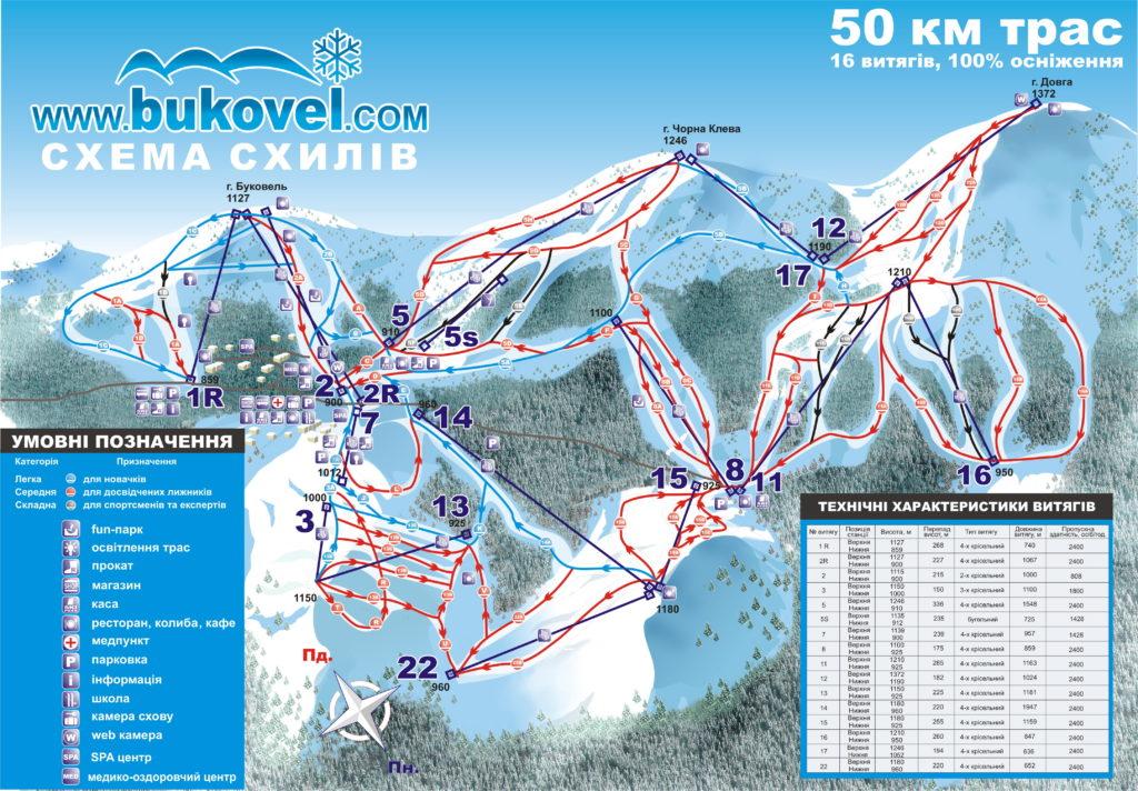 Карта (схема) трасс горнолыжного курорта Буковель