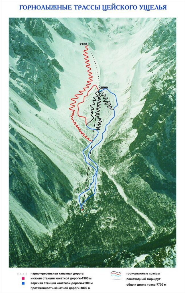 Схема трасс горнолыжного курорта Цей