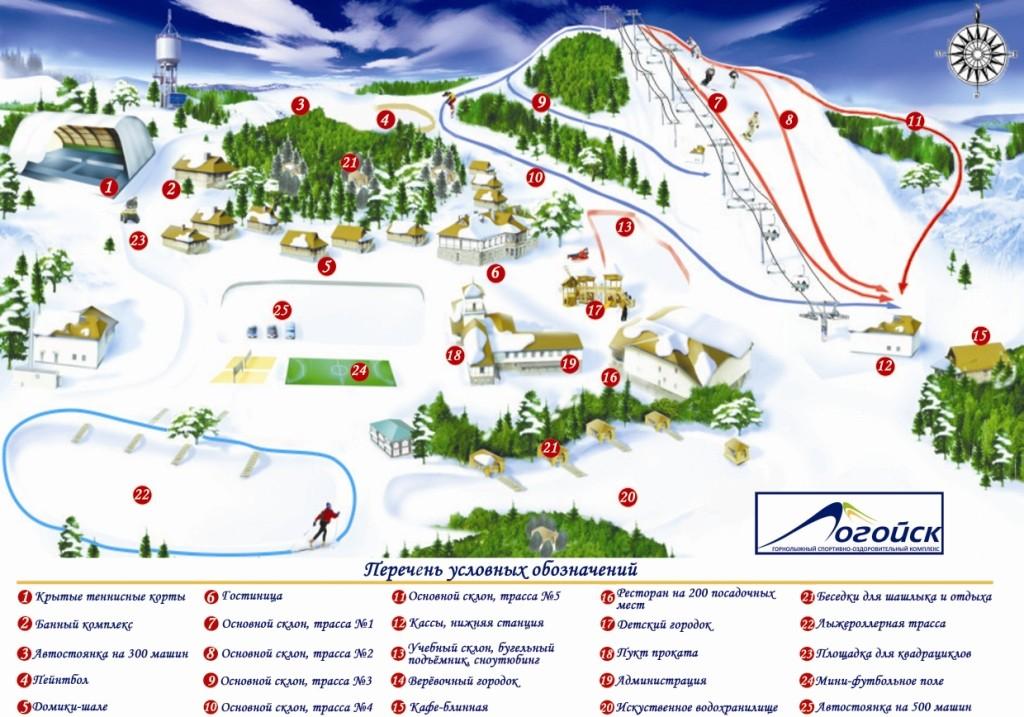 Схема трасс горнолыжного курорта Логойск