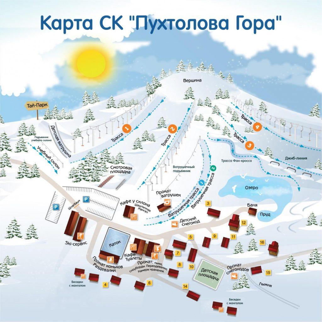 Карта трасс горнолыжного комплексаПухтолова гора