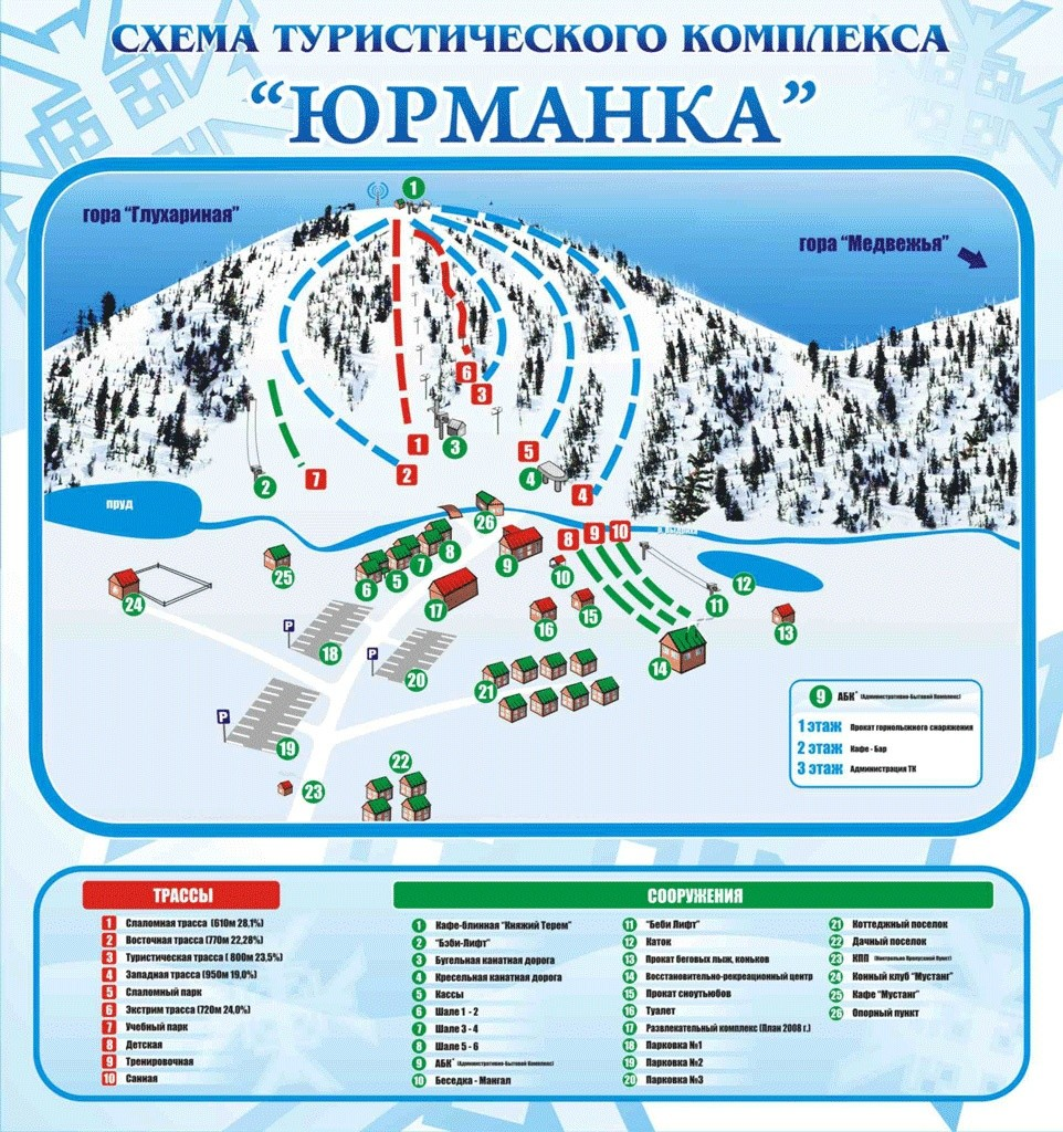 Карта трасс и склонов горнолыжного комплекса Юрманка