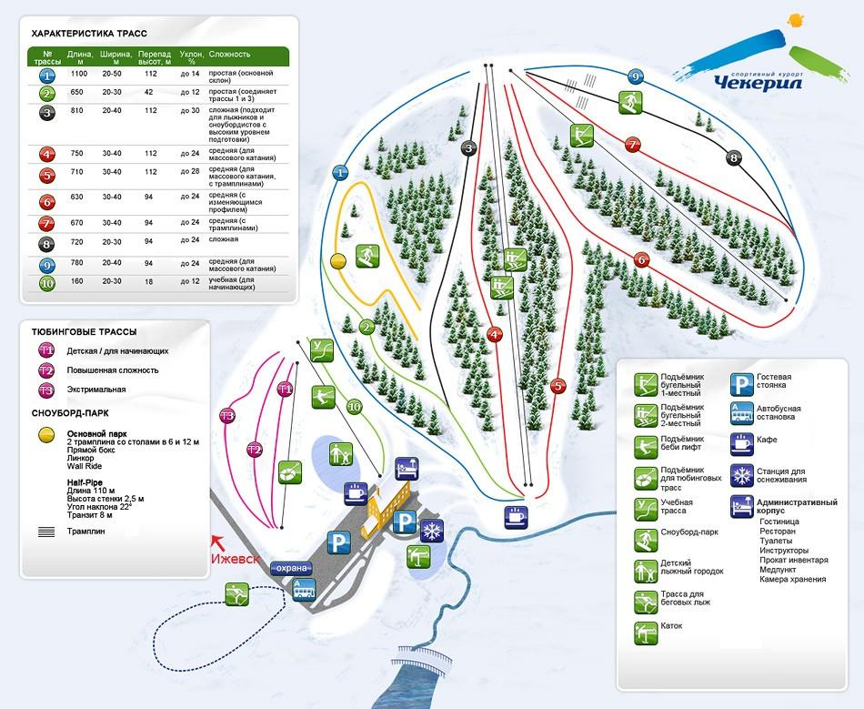 Карта трасс горнолыжного комплекса Чекерил
