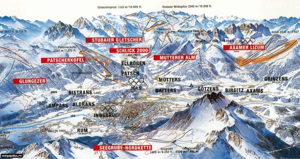 Горы в Инсбруке