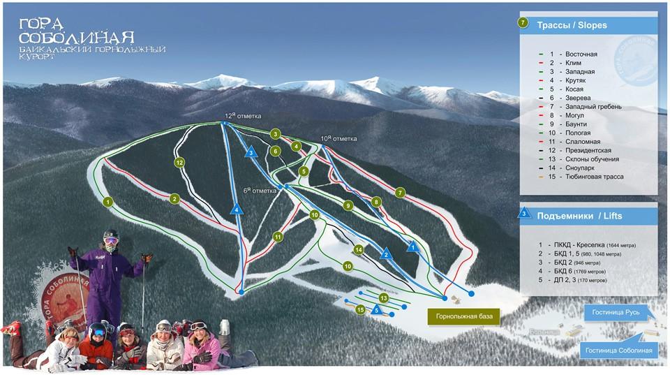 Схема трасс горнолыжного курорта Гора Соболиная