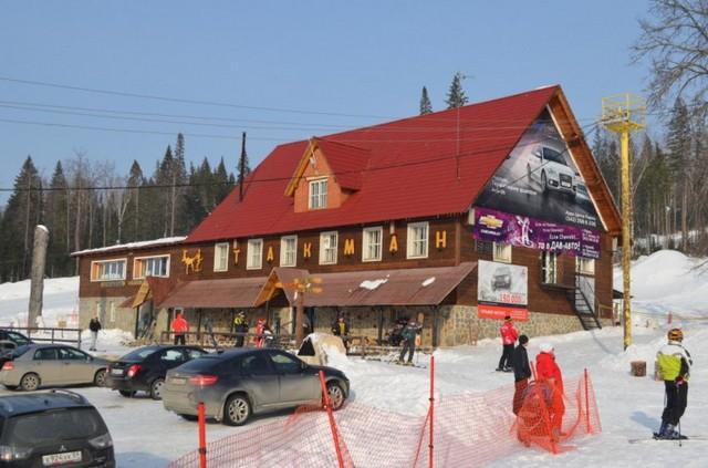 Горнолыжный курорт Такман (Чусовой, Пермь)
