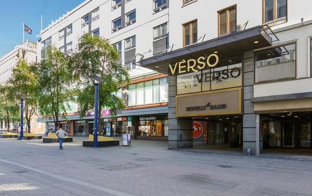 Отель Verso, горнолыжный курорт Лааявуори, Ювяскуля, Финлиндия