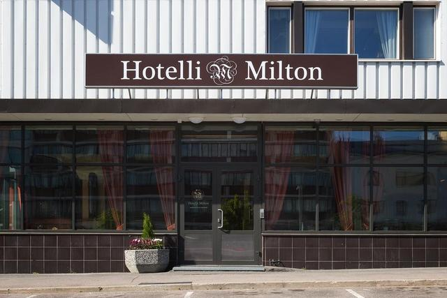 Отель Milton, горнолыжный курорт Лааявуори, Ювяскуля, Финлиндия