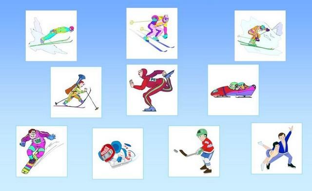 Что относится кзимнему лыжному спорту