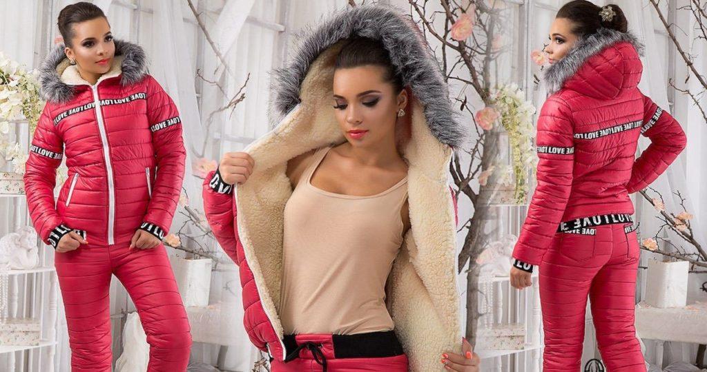 Женский зимний лыжный костюм - как выбрать и какой купить