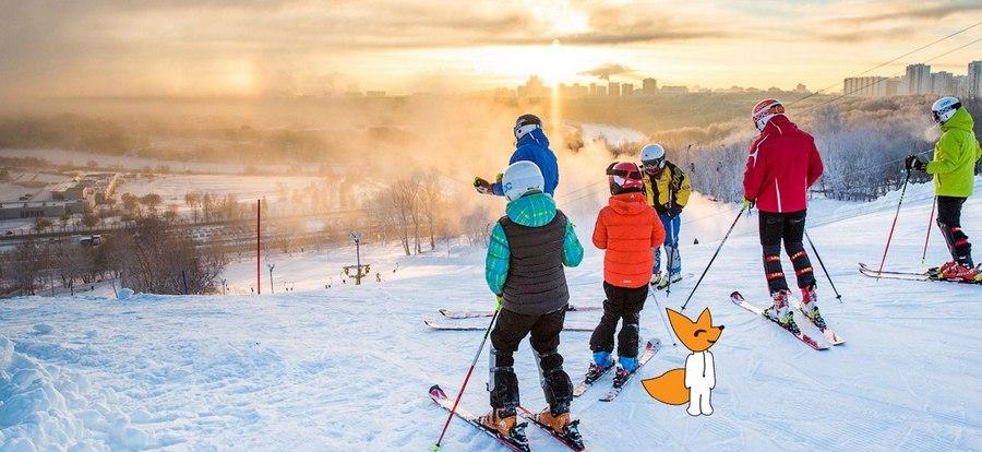 Горнолыжный склон в Крылатском (Лата-Треэк): официальный сайт, прокат лыж, сноубордов, велосипедов