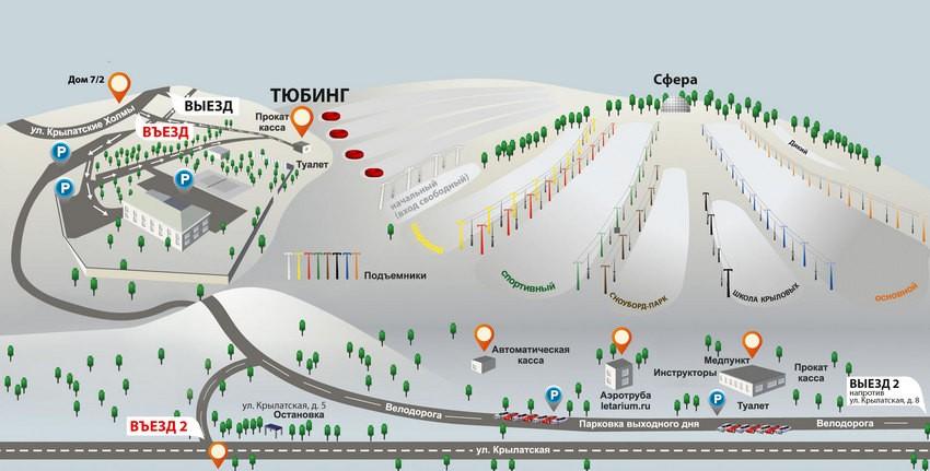"""Карта трасс горнолыжного комплекса """"Лата-Трэк"""""""