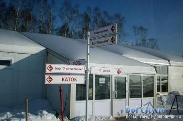 """Горнолыжный курорт """"Лисья гора"""" в Балашихе"""