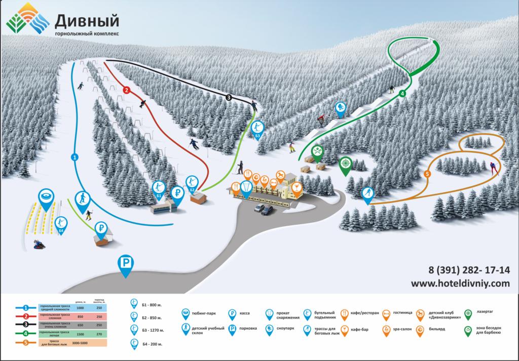 """Карта трасс горнолыжного комплекса """"Дивный"""""""