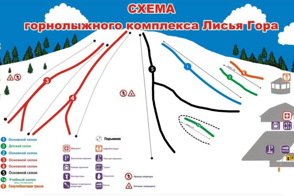 """Карта трасс горнолыжного комплекса """"Лисья гора"""""""