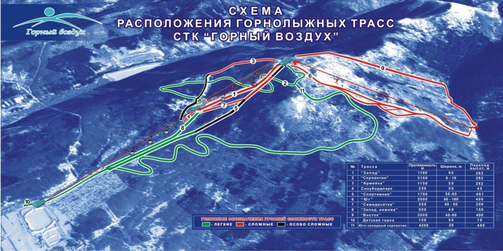"""Карта трасс горнолыжного курорта """"Горный воздух"""""""