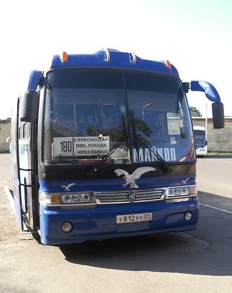Как добраться до Лагонаки: автобус Краснодар-Майкоп