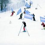 Все о Куркино - горнолыжном комплексе