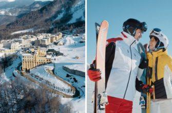 Когда открывается горнолыжный сезон в Сочи в декабре 2020 года